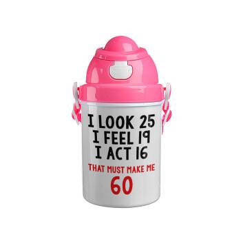I look, i feel, i act..., Ροζ παιδικό παγούρι πλαστικό με καπάκι ασφαλείας, κορδόνι και καλαμάκι, 400ml