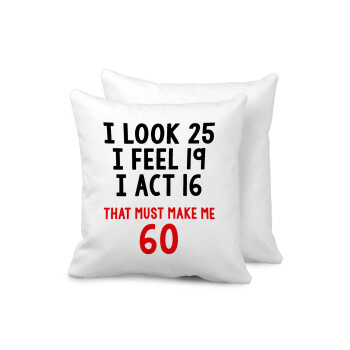 I look, i feel, i act..., Μαξιλάρι καναπέ 40x40cm περιέχεται το γέμισμα