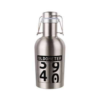 OLDOMETER, Μεταλλικό παγούρι Inox (Stainless steel) με καπάκι ασφαλείας 1L
