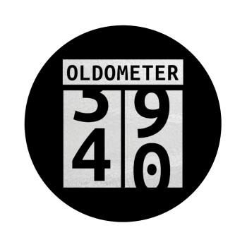 OLDOMETER, Επιφάνεια κοπής γυάλινη στρογγυλή (30cm)