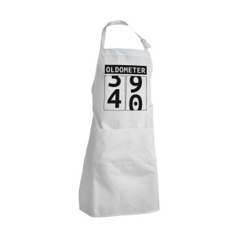 OLDOMETER, Ποδιά μαγειρικής BBQ Ενήλικων