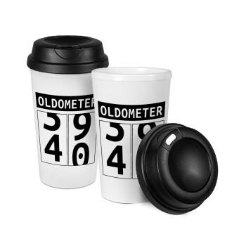 OLDOMETER, Κούπα ταξιδιού πλαστικό (BPA-FREE) με καπάκι βιδωτό, διπλού τοιχώματος (θερμό) 330ml (1 τεμάχιο)