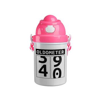OLDOMETER, Ροζ παιδικό παγούρι πλαστικό με καπάκι ασφαλείας, κορδόνι και καλαμάκι, 400ml