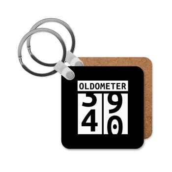 OLDOMETER, Μπρελόκ Ξύλινο τετράγωνο MDF 5cm (3mm πάχος)