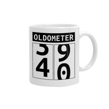 OLDOMETER, Κούπα, κεραμική, 330ml (1 τεμάχιο)