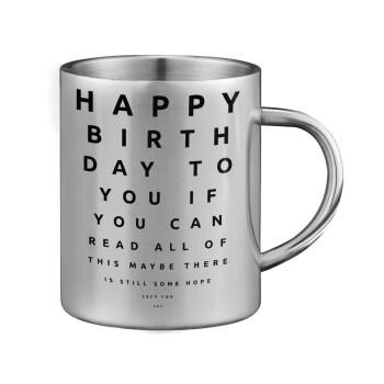 EYE tester happy birthday., Κούπα ανοξείδωτη διπλού τοιχώματος μεγάλη 350ml