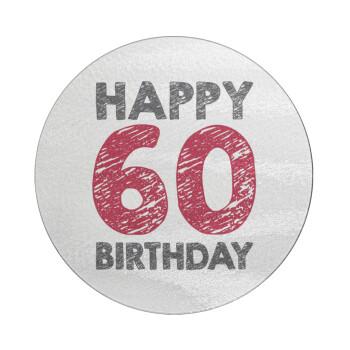 Happy 60 birthday!!!, Επιφάνεια κοπής γυάλινη στρογγυλή (30cm)