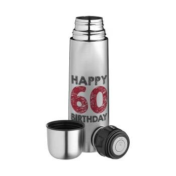 Happy 60 birthday!!!, Ισοθερμικό παγουρί & θερμό camping από ανοξείδωτο ατσάλι, διπλού τοιχώματος, 750ml