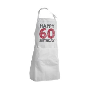 Happy 60 birthday!!!, Ποδιά μαγειρικής BBQ Ενήλικων