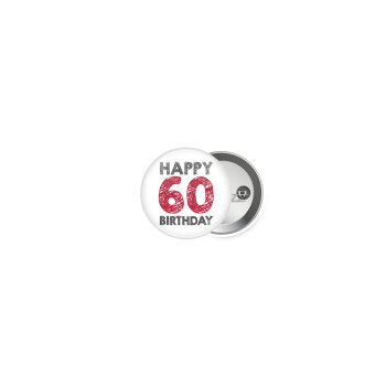 Happy 60 birthday!!!, Κονκάρδα παραμάνα 2.5cm