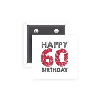 Happy 60 birthday!!!, Κονκάρδα παραμάνα τετράγωνη 5x5cm