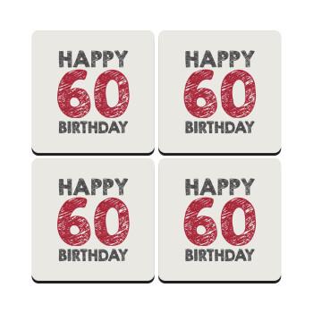 Happy 60 birthday!!!, ΣΕΤ 4 Σουβέρ ξύλινα τετράγωνα