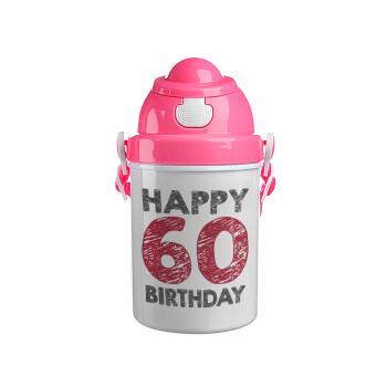 Happy 60 birthday!!!, Ροζ παιδικό παγούρι πλαστικό με καπάκι ασφαλείας, κορδόνι και καλαμάκι, 400ml