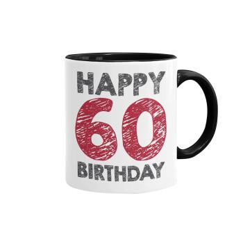 Happy 60 birthday!!!, Κούπα χρωματιστή μαύρη, κεραμική, 330ml