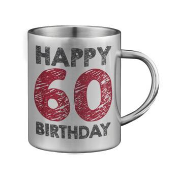 Happy 60 birthday!!!, Κούπα ανοξείδωτη διπλού τοιχώματος μεγάλη 350ml