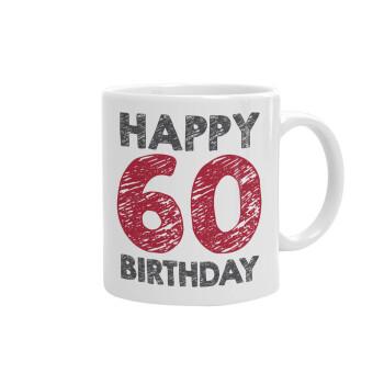 Happy 60 birthday!!!, Κούπα, κεραμική, 330ml (1 τεμάχιο)