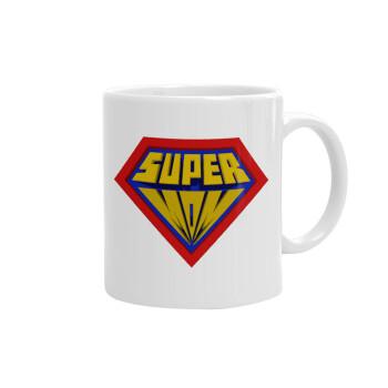 Super Mom 3D, Κούπα, κεραμική, 330ml (1 τεμάχιο)