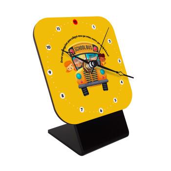 Στον αγαπημένο μου οδηγό που με πάει σπίτι με ασφάλεια!, Επιτραπέζιο ρολόι ξύλινο με δείκτες (10cm)