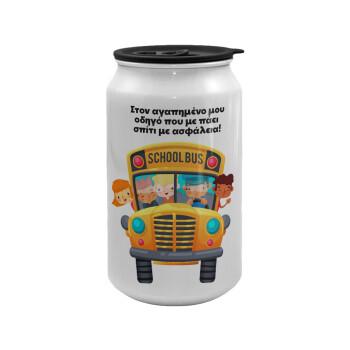 Στον αγαπημένο μου οδηγό που με πάει σπίτι με ασφάλεια!, Κούπα ταξιδιού μεταλλική με καπάκι (tin-can) 500ml