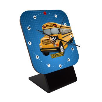 Στον αγαπημένο μου οδηγό σχολικού!, Επιτραπέζιο ρολόι ξύλινο με δείκτες (10cm)