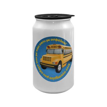 Στον αγαπημένο μου οδηγό σχολικού!, Κούπα ταξιδιού μεταλλική με καπάκι (tin-can) 500ml