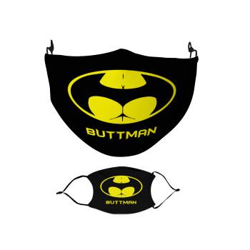 Buttman, Μάσκα υφασμάτινη Ενηλίκων πολλαπλών στρώσεων με υποδοχή φίλτρου