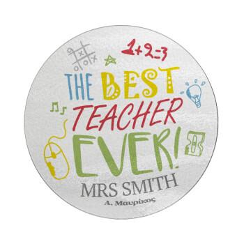 The best teacher ever!, Επιφάνεια κοπής γυάλινη στρογγυλή (30cm)