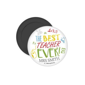 The best teacher ever!, Μαγνητάκι ψυγείου στρογγυλό διάστασης 5cm