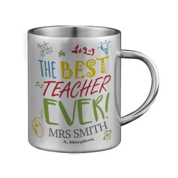 The best teacher ever!, Κούπα ανοξείδωτη διπλού τοιχώματος μεγάλη 350ml