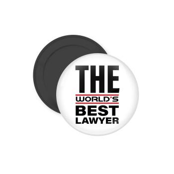 The world's best Lawyer, Μαγνητάκι ψυγείου στρογγυλό διάστασης 5cm