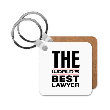The world's best Lawyer, Μπρελόκ Ξύλινο τετράγωνο MDF 5cm (3mm πάχος)
