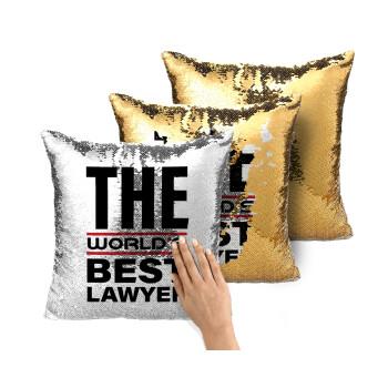 The world's best Lawyer, Μαξιλάρι καναπέ Μαγικό Χρυσό με πούλιες 40x40cm περιέχεται το γέμισμα