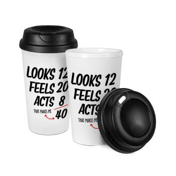 Looks, feels, acts LIKE your AGE, Κούπα ταξιδιού πλαστικό (BPA-FREE) με καπάκι βιδωτό, διπλού τοιχώματος (θερμό) 330ml (1 τεμάχιο)