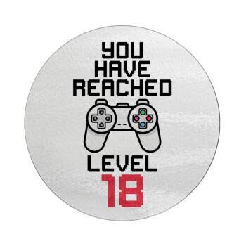 You have Reached level AGE, Επιφάνεια κοπής γυάλινη στρογγυλή (30cm)