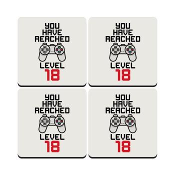 You have Reached level AGE, ΣΕΤ 4 Σουβέρ ξύλινα τετράγωνα