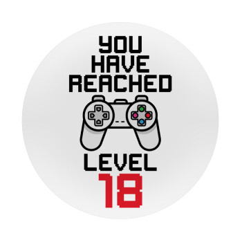 You have Reached level AGE, Mousepad Στρογγυλό 20cm