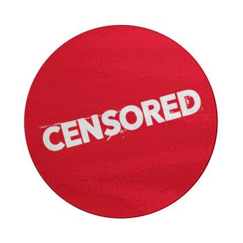 Censored, Επιφάνεια κοπής γυάλινη στρογγυλή (30cm)