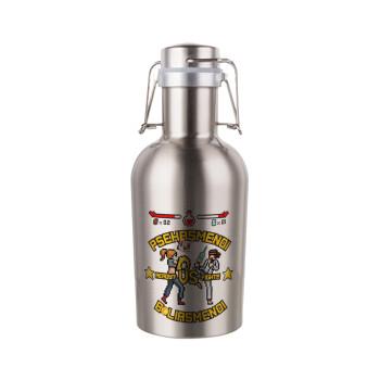 Ψεκασμενοι VS Μπολιασμένοι, Μεταλλικό παγούρι Inox (Stainless steel) με καπάκι ασφαλείας 1L