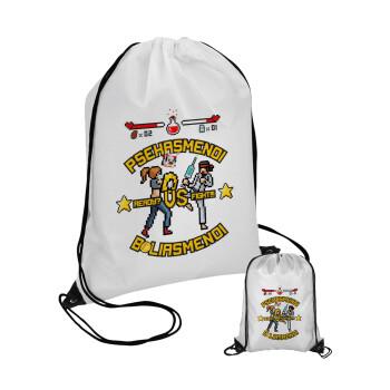 Ψεκασμενοι VS Μπολιασμένοι, Τσάντα πουγκί με μαύρα κορδόνια 45χ35cm (1 τεμάχιο)