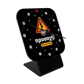 Γίνεται της π.....ς, Επιτραπέζιο ρολόι ξύλινο με δείκτες (10cm)