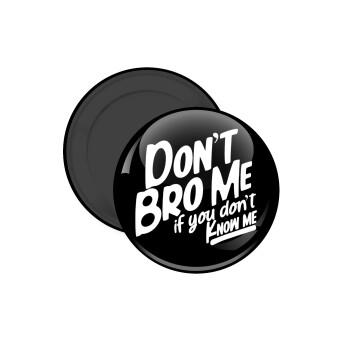 Dont't bro me, if you don't know me., Μαγνητάκι ψυγείου στρογγυλό διάστασης 5cm