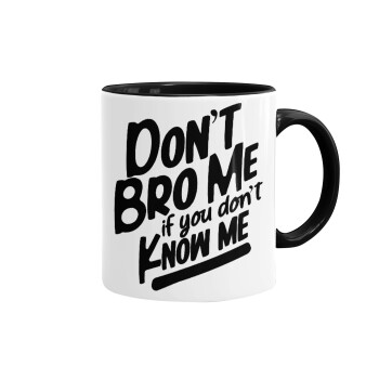 Dont't bro me, if you don't know me., Κούπα χρωματιστή μαύρη, κεραμική, 330ml