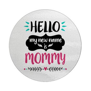 Hello, my new name is Mommy, Επιφάνεια κοπής γυάλινη στρογγυλή (30cm)