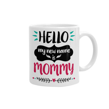 Hello, my new name is Mommy, Κούπα, κεραμική, 330ml (1 τεμάχιο)