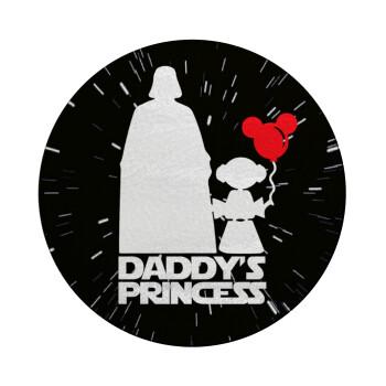 Daddy's princess, Επιφάνεια κοπής γυάλινη στρογγυλή (30cm)