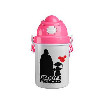 Daddy's princess, Ροζ παιδικό παγούρι πλαστικό με καπάκι ασφαλείας, κορδόνι και καλαμάκι, 400ml