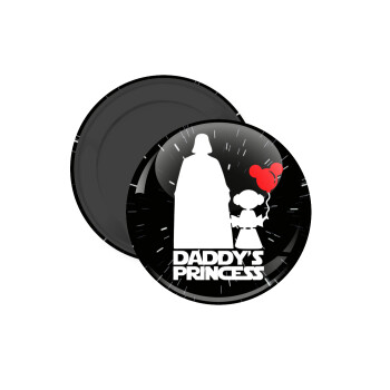Daddy's princess, Μαγνητάκι ψυγείου στρογγυλό διάστασης 5cm