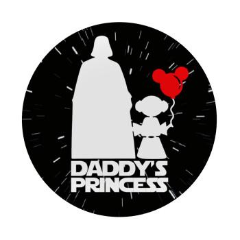 Daddy's princess, Mousepad Στρογγυλό 20cm