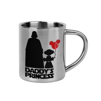 Daddy's princess,