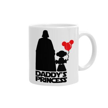 Daddy's princess, Κούπα, κεραμική, 330ml (1 τεμάχιο)
